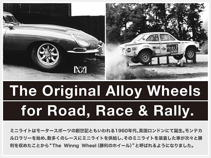 The Original Alloy Wheels for Road, Race & Rally.